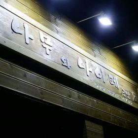 WON   CHEOL JEONG