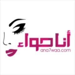 ana7waa.com