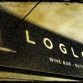 LOGLOG wine bar - bottleshop