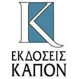 KaponEditions