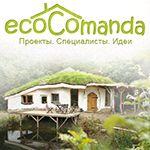 EcoComanda .ru