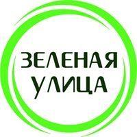 Екатерина Зеленая
