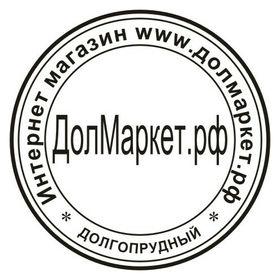 ДолМаркет