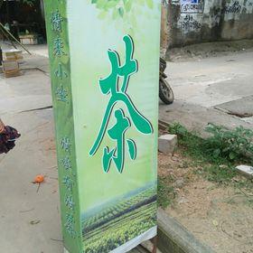 GuoQian