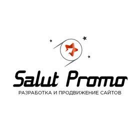 Salut Promo