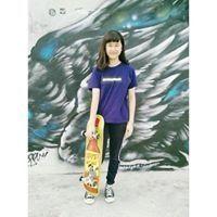 Rin Tsai