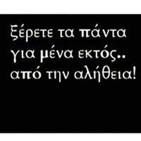 Dimitra Katirtzidou