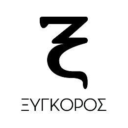 Xigoros
