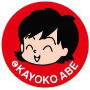 Kayoko Abe