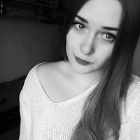 Julia Nowik