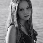 Emily Kuhl