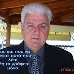 Christos Papalopoulos