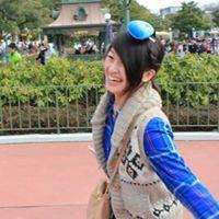 Erika Inoue