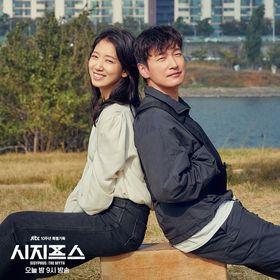 Σ'Cho Seung Zaa