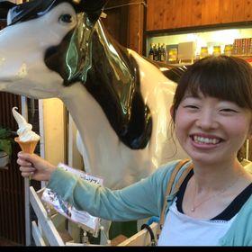 kumiko okatsu