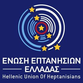 Hellenic Union of Heptanesians