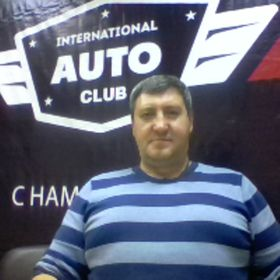 International Auto Club