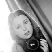 Stephanie Rogan