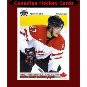 Canadian Hockey Cards