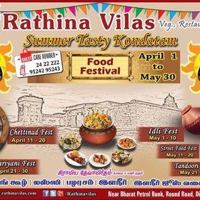 Rathina Vilas