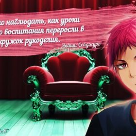 Olga Zintsova