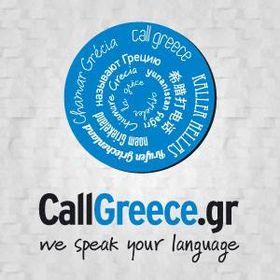 CallGreece.gr
