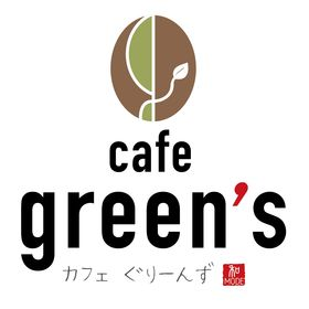 cafe green's
