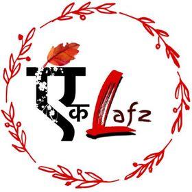 Ek Lafz