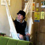 Hideyuki Nakao