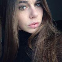Estelle Dégerine