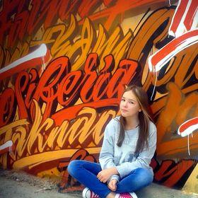 Kate Brate