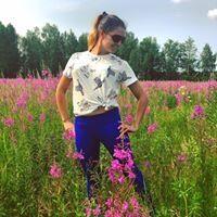 Valentina Reunova