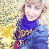 Irina Kuzmina