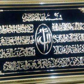 kios kaligrafi