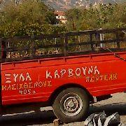 Pirakanthos - pira.gr