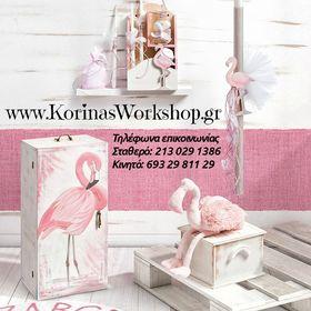 KorinasWorkshop.gr