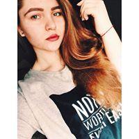 Камила Алиева