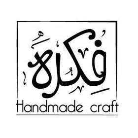 Fekra Handmade