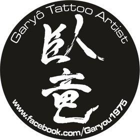 HeavyWeight Tattoo