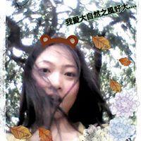 Peihsuan(Mayu) Lee