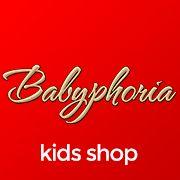 Babyphoria