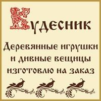 Nickolay Ezhov
