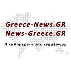 Greece-News