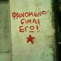 Αλεξάνδρα Πετρογιαννάκη