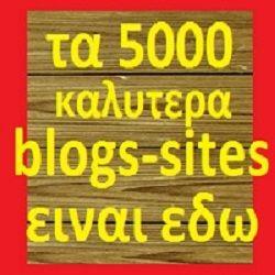 blogs-sites