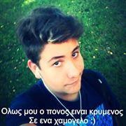 Nicolas Alexandros Koutoulidis