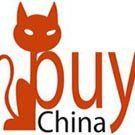 Buy China Ro