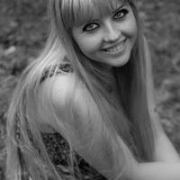 Alexandra Lehene