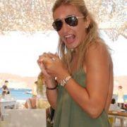 Vicky Dionysopoulou