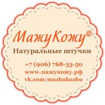MazhuKozhu